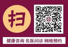 丽水白癜风医院网络预约二维码